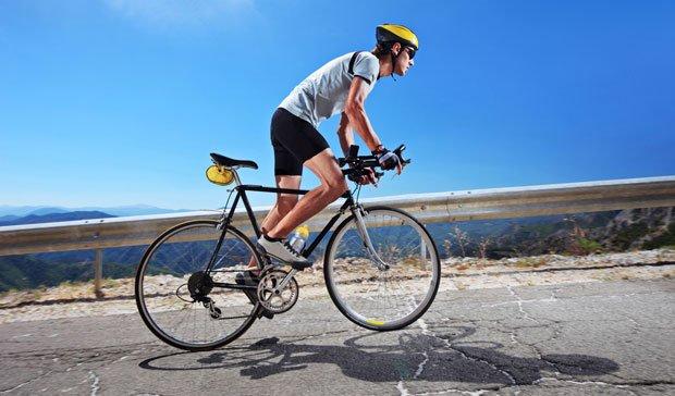 Wsiądź na rower, odkryj nieznane!
